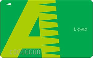 レイクALSAのカード