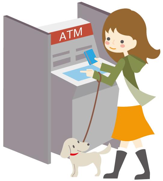 ATMの手数料が無料になる