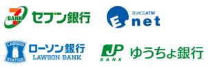ジャパンネット銀行 提携ATM