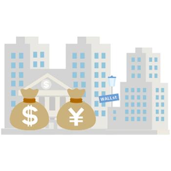 金融の基礎知識
