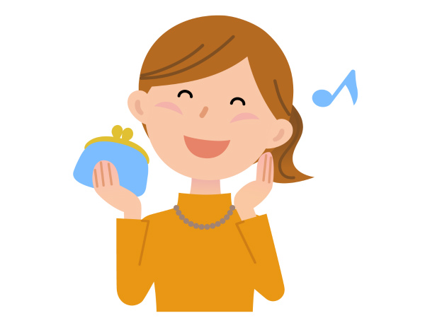 お金を貯める方法